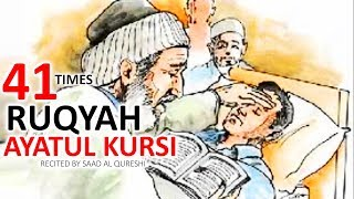 Download 41 Times Ayatul Kursi Protection Against Jinns, Sihir, Black magic, Bad Evil Eye, Shaitan