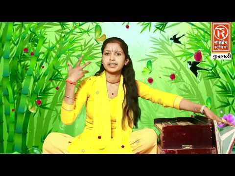 संगीता शास्त्री का गज़ब कृष्ण भजन डांस||KRISHN BHAJAN DANCE||SANGEETA SHASTRIपूण्ठा एटा 9758392896