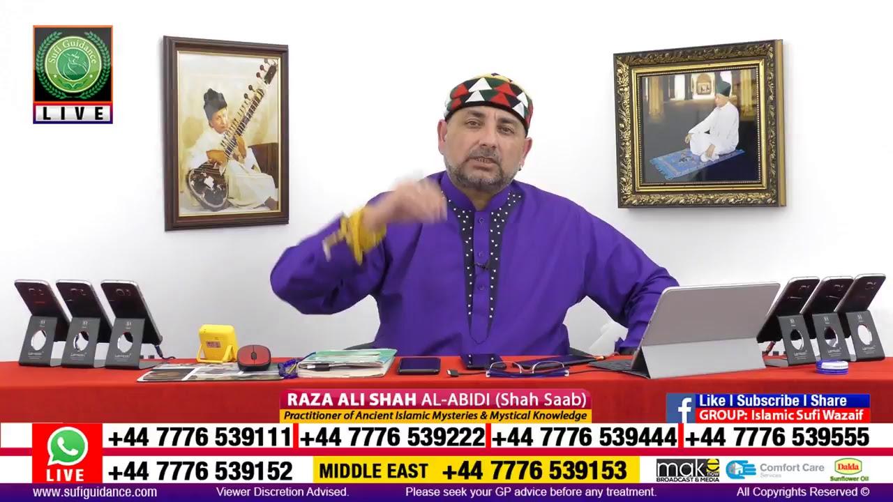Call kar lein sufi tausef akhtar ko 12718 youtube call kar lein sufi tausef akhtar ko 12718 sufi guidance channel publicscrutiny Images