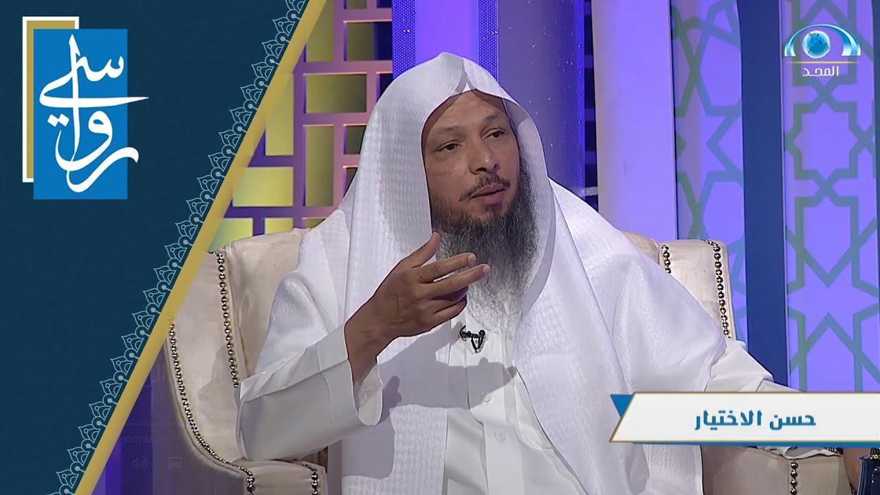 أخطر قرار في الحياة ! | الشيخ سعد العتيق