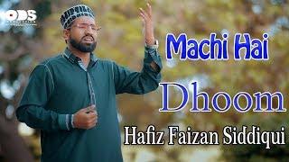 Machi Hai Dhoom | Hafiz Faizan Siddiqui | New Naat Sharif 2018 | Rabi ul Awal Naat 2018