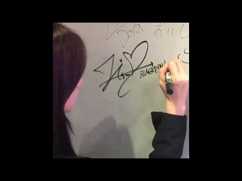How To Create A BLACKPINK Member Signature?