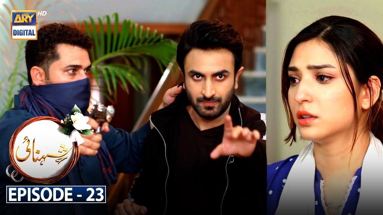 Download Shehnai Episode 23 [Subtitle Eng] - 25th July 2021 - ARY Digital Drama
