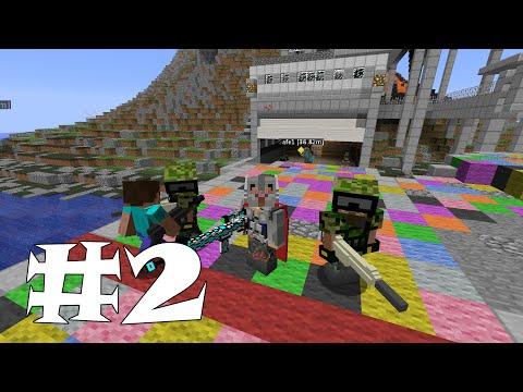 VFW - Minecraft The InfectionZ Minecraft #2 ว่าจะไปหาของ