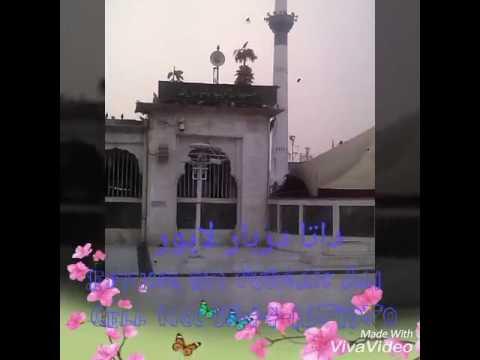 داتا دربار لاہور
