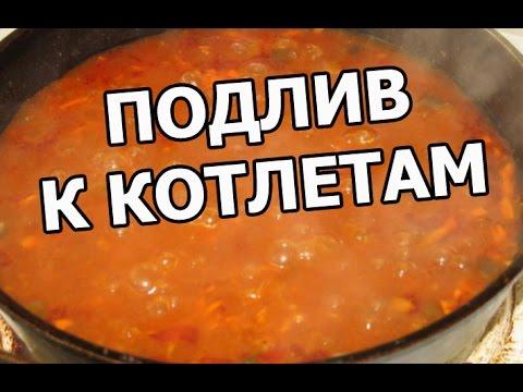 Фрикадельки в сметанном соусе