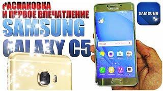 видео Обзор Samsung Galaxy A8 Plus- практически флагман по умеренной цене.