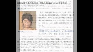 福山結婚で思わぬ注目…吹石に間違えられた女優とは デイリースポーツ 9...