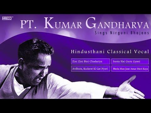 Pandit Kumar Gandharva Nirguni Bhajans | Kabir Bhajans | Hindusthani Classical | Vocal