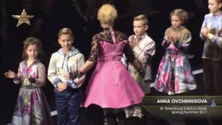 Показ    ANNA OVCHINNIKOVA, St Petersburg Fashion Week, Весна Лето 2017