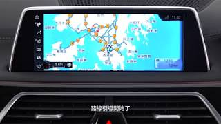 BMW i8 (2018+) Navigation System:  Enter Destination
