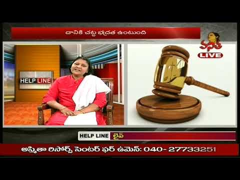 Stress Management Tips || Legal & Family Counselling || Helpline || Vanitha TV
