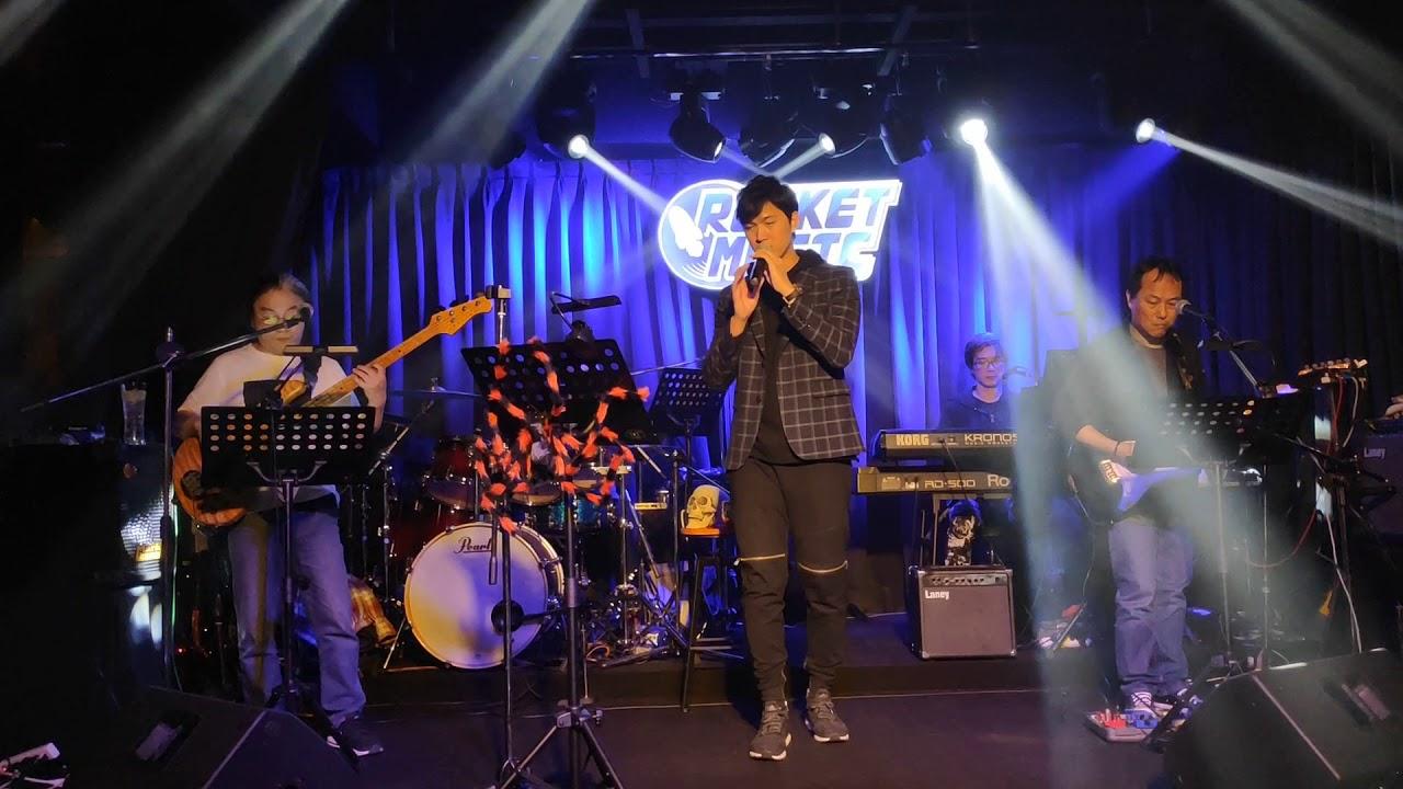 【音樂火箭餐廳】Rocket Music 給你震撼又享受的 Live Band 現場演唱 #紀念日 #求婚 #生日聚餐 #音樂餐廳 - YouTube