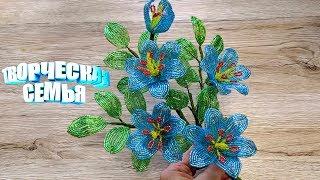 """Цветы из бисера и рубки  """"Волшебный букет - 1""""—МК от Светланы, Бисероплетение✔️Beaded flowers"""