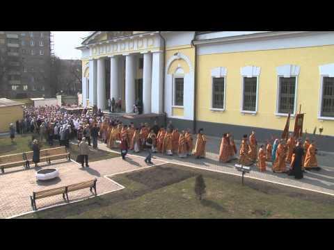Светлый четверг в Подольске
