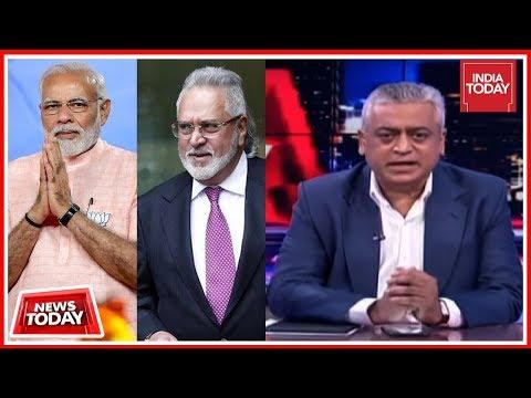 Will Vijay Mallya's Extradition Help Modi's Image ? | News Today With Rajdeep