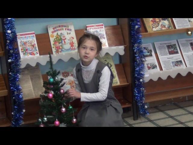 Изображение предпросмотра прочтения – ПолинаБалтачева читает произведение «Поёт зима— аукает…» С.А.Есенина
