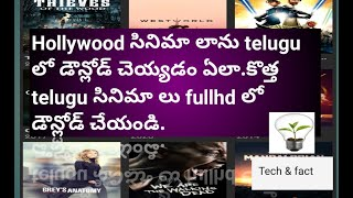 Download Hollywood movies in telugu dubbed and Telugu new movies in full hd