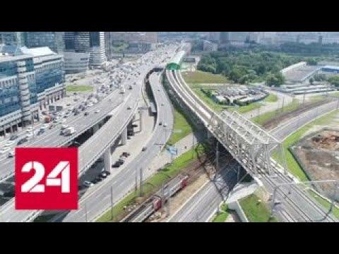 Минимум пересадок: МЦД упростят жизнь миллионам пассажиров - Россия 24