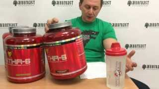 Многокомпонентный протеин BSN SYNTHA-6 2,27 кг