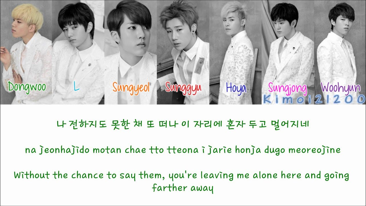 infinite-voice-of-my-heart-hangul-romanization-english-color-picture-coded-hd-kimoi212000