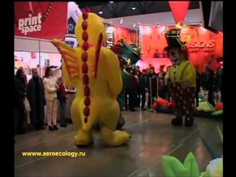 НПО Аэроэкология - Надувной костюм Водяной дракон