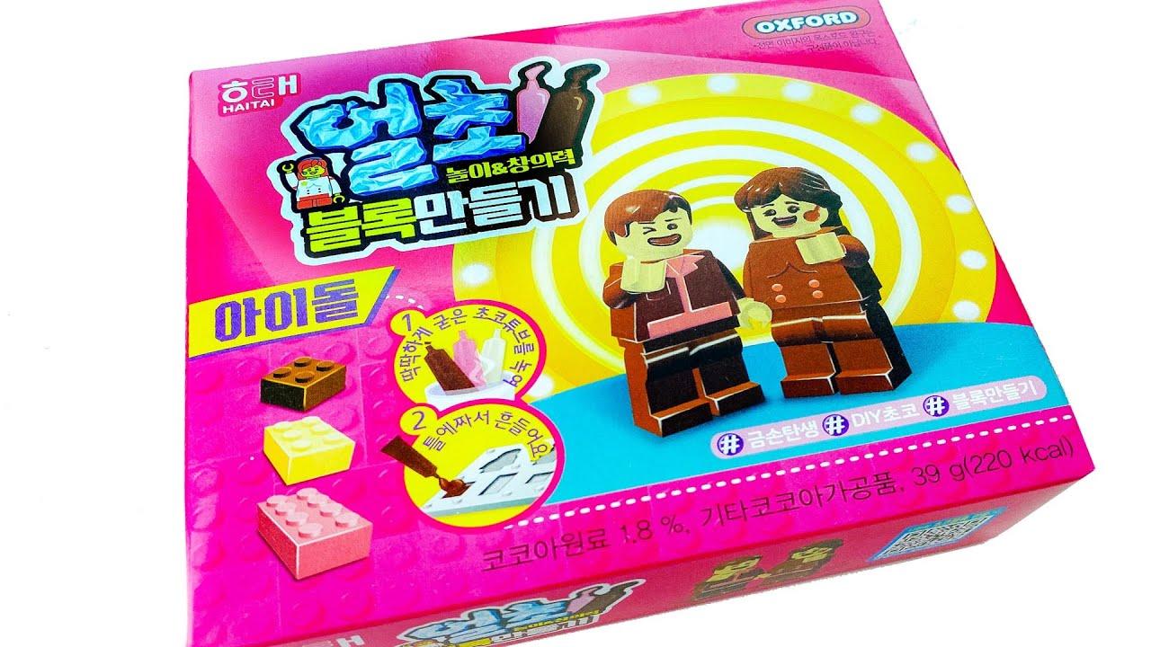 얼초 블록만들기 - 아이돌 DIY Chocolate [ASMR] #나나쿡