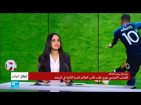 مبابي يتبرع بمنحة كأس العالم لفائدة جمعية لمساعدة الأطفال ذوي الاحتياجات الخاصة  - 13:22-2018 / 7 / 16