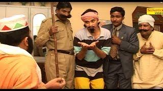 Hindi Comedy - Shekh Chilli Ke Karname - Volume 13 - Part 4 - Sushil Sharma