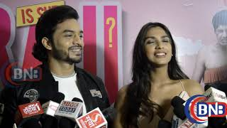 TRAILER LAUNCH OF FILM IS SHE RAJU WITH STAR CAST