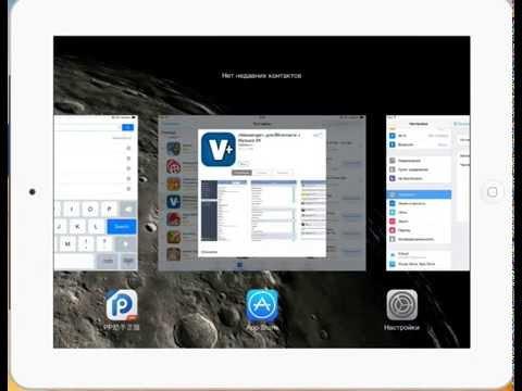 Как скачивать программы игры на iPhone и iPad обзор
