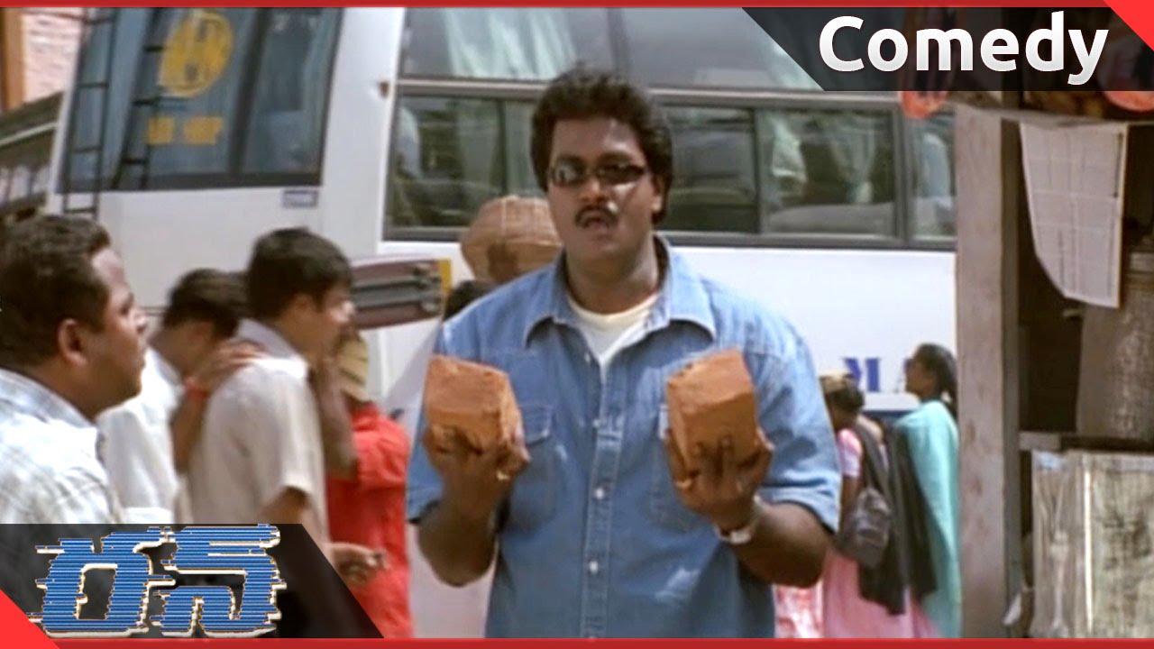 Run Telugu Movie || Sunil Lost His Baggage Comedy Scene || Madhavan, Meera Jasmine || ShalimarCinema