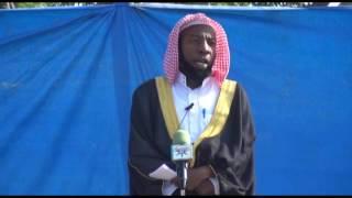 Sheikh Hamza Rajab - Khutba ya Eid El Fitr 2016/1437 H
