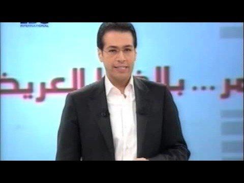 Baixar Nour star tv - Download Nour star tv | DL Músicas