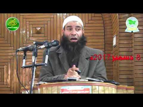 Mushtaq Ahmad Veeri full khutbah  8 Dec 2017