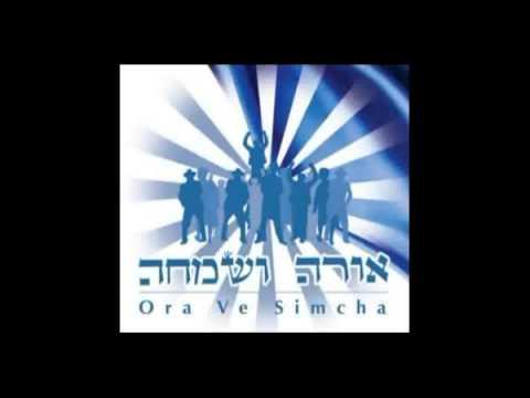 OVS/PO Chuppah Jewish Ceremony Tov Le hodot. Paul and Dean