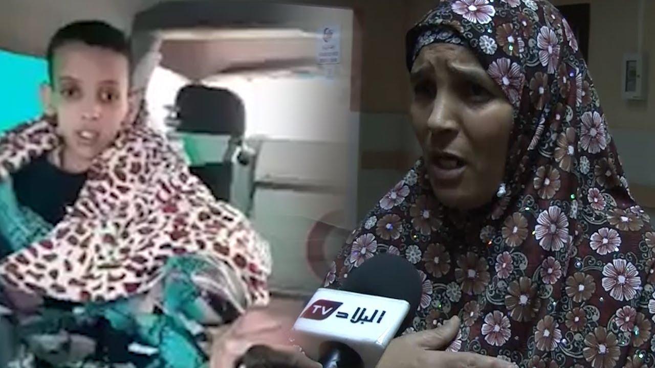 والدة الطفل المصاب بالسرطان تروي تفاصيل طردها هي و ابنها من مستشفى وهران