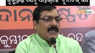 Golak mohapatra view on gurupriya setu corruption by bjd govt