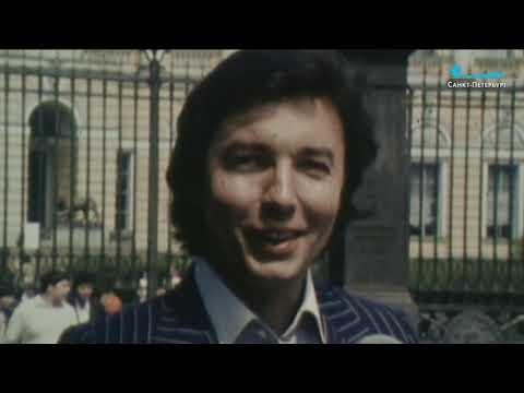 Карел Готт в Ленинграде (1980)