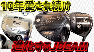 18万個売れている!ロングセラードライバーから発売前クラブの初出し情報まで大公開!【JB
