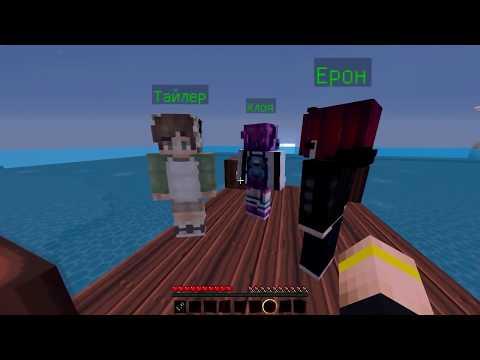 ПЕРВАЯ АТАКА АКУЛ! - ЧЕЛЮСТИ #1 - МАЙНКРАФТ - Jaws Movie (Minecraft Roleplay)