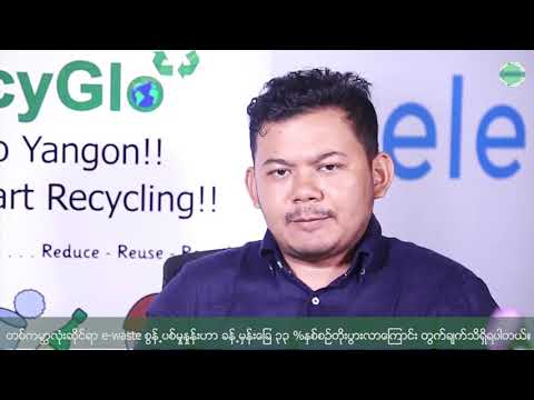Electronic Waste Recycling by RecyGlo