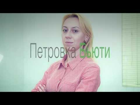 Петровка Бьюти: Лазерное омоложение c Fraxel (Фраксель)