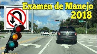 Preguntas del Examen de Manejo Escrito DMV 2018 en Español/teorico thumbnail