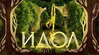 Лучшие цирковые артисты мира на фестивале