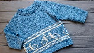 Свитер РЕГЛАНОМ СВЕРХУ с РОСТКОМ. Детский свитер спицами