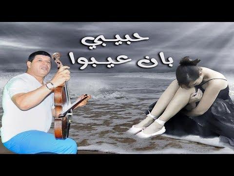 MUSIC CHA3BI A3RAS TÉLÉCHARGER