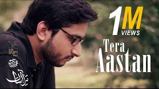 Tera Aastan | Muhammad Samie