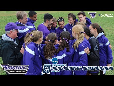 Highlights from the 2017 NCAA Division II Cross Country Championships