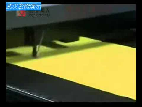 Textile fabrics, industrial fabrics laser cutting machine demo